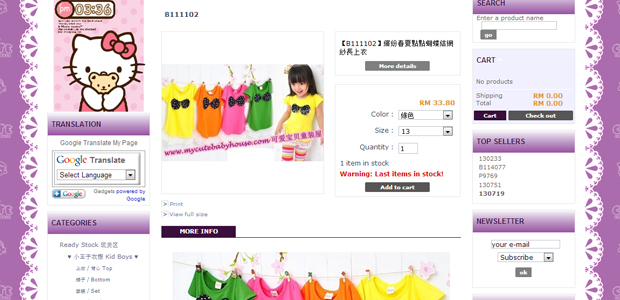 Splendid Online Shopping Baby Clothes