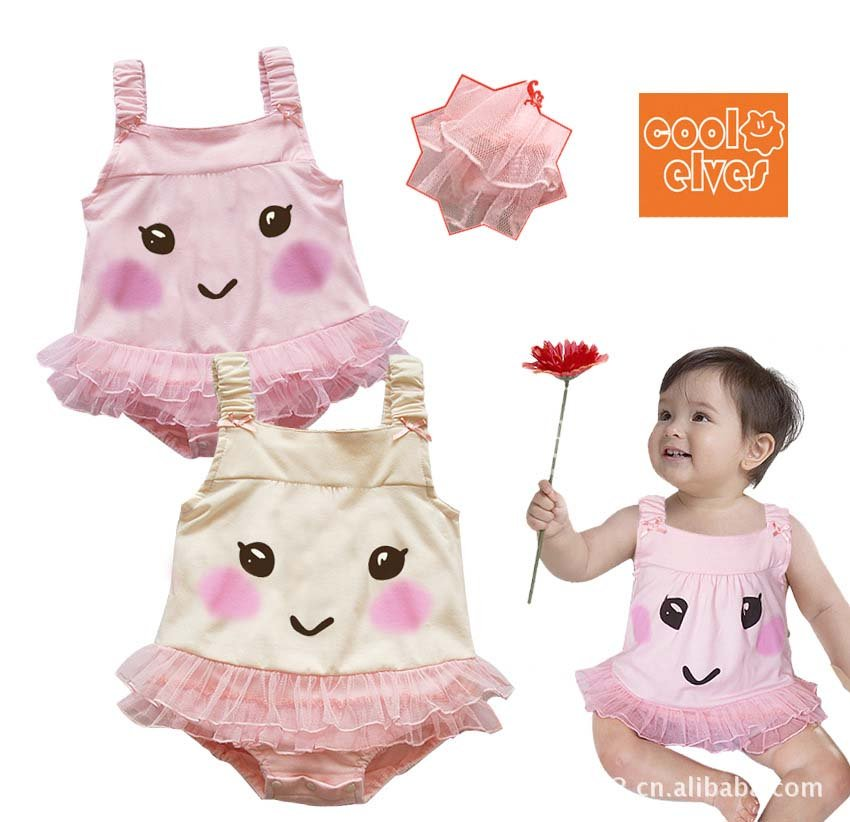 Very Cute Clothes