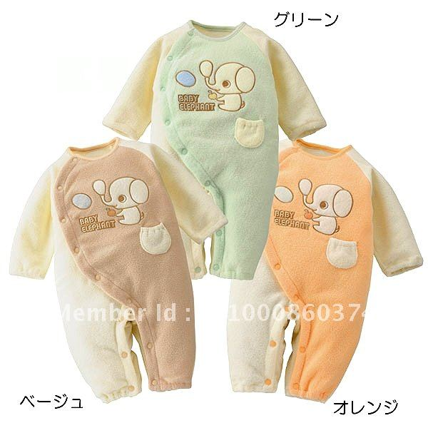 Elephant Infant Clothes