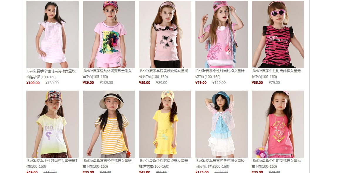 Bright Kids Clothes Online