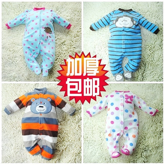 Check these Sale Baby Clothes