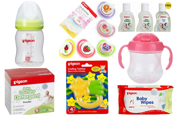 Pigeon Baby Products 2015