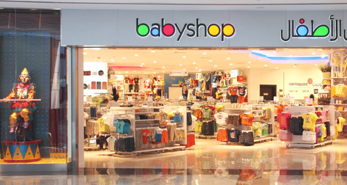 Perfect Baby Shop
