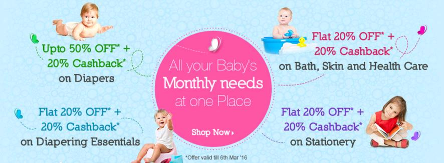 Firstcry Baby Things Online