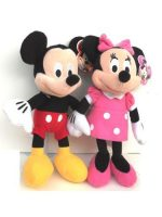 Disney Mickey and Minnie Mouse 10″ Plush Bean Bag Doll
